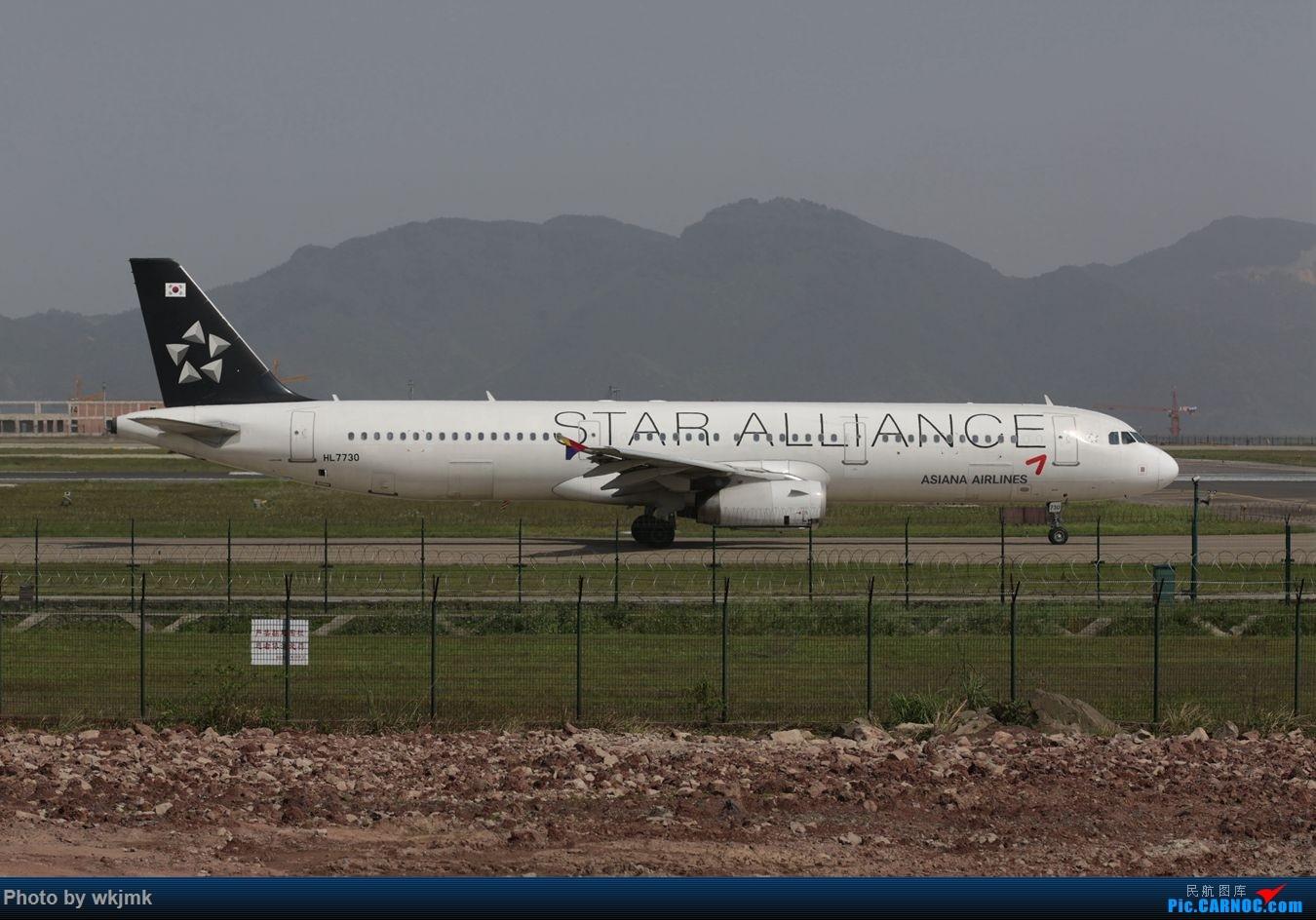 Re:[原创]CKG拍机 AIRBUS A321 HL-7730 中国重庆江北国际机场