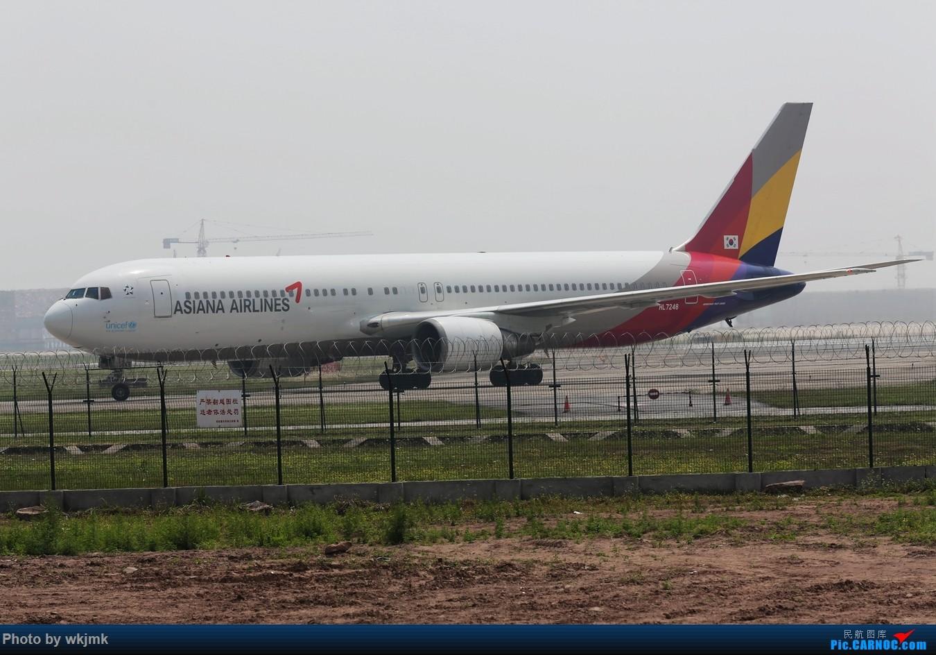Re:[原创]CKG拍机 BOEING 767-300 HL-7248 中国重庆江北国际机场