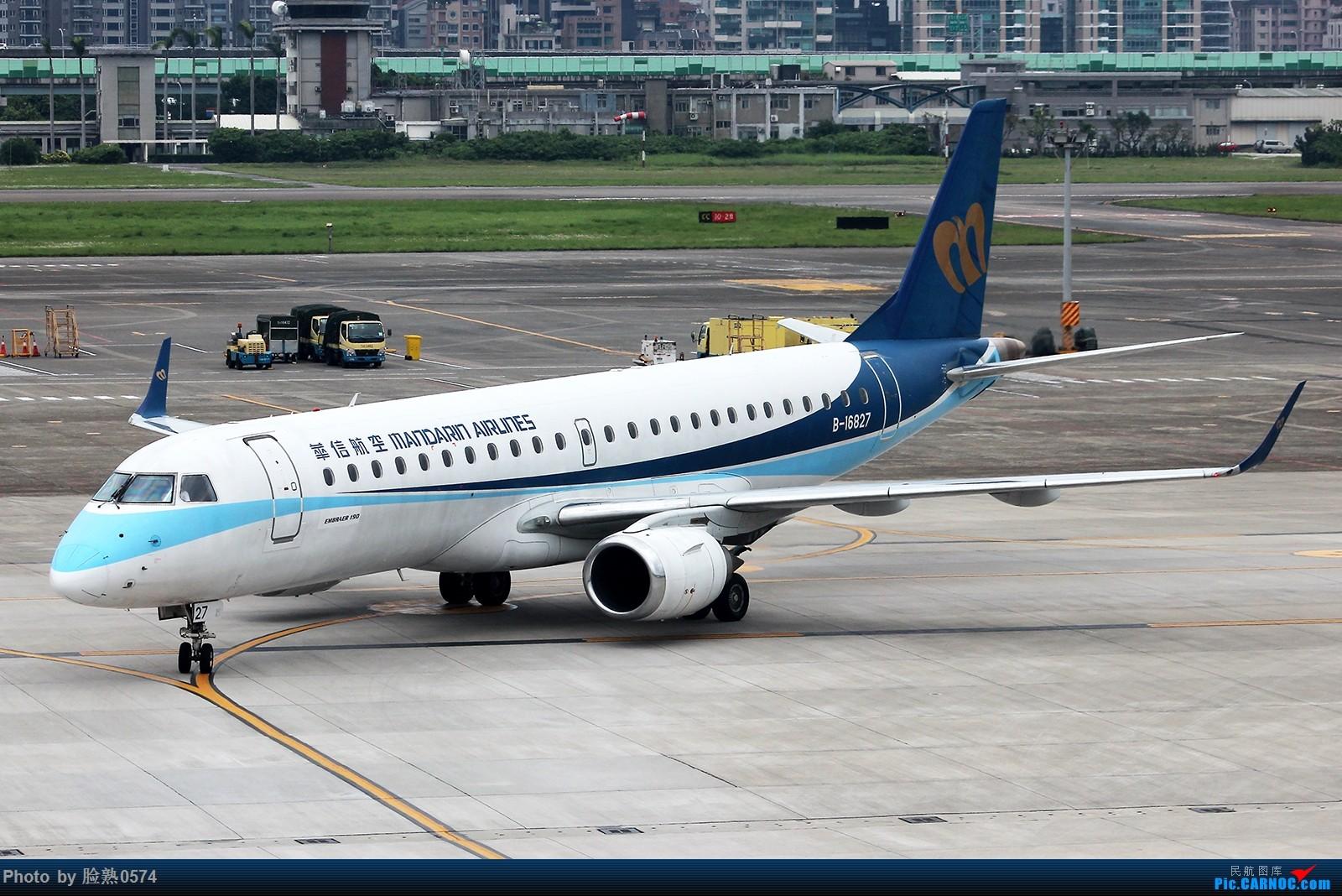 Re:[原创]初到台北松山机场观景台 EMBRAER ERJ-190 B-16827 中国台北松山国际机场