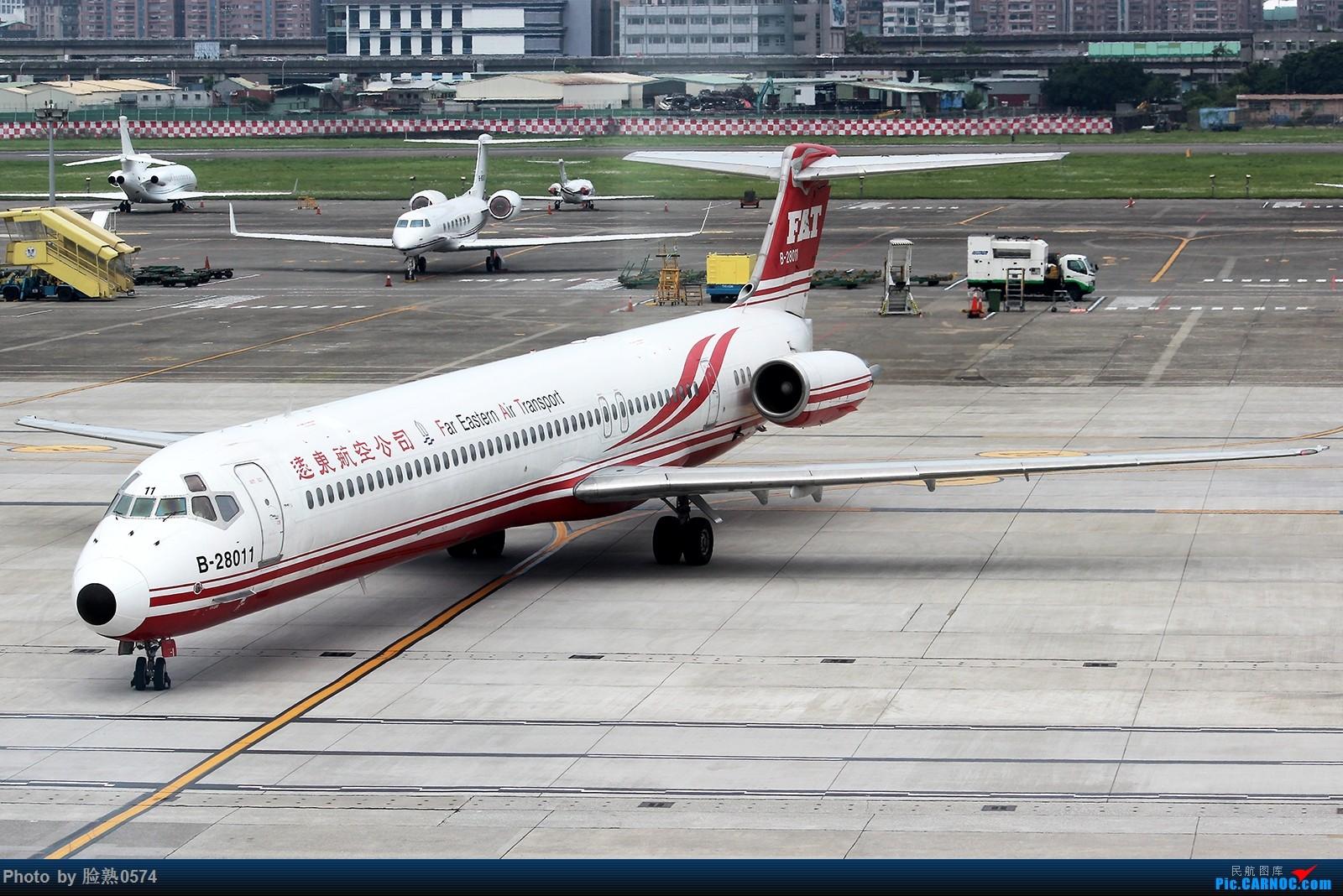 Re:[原创]初到台北松山机场观景台 MD MD-80-83 B-28011 中国台北松山国际机场