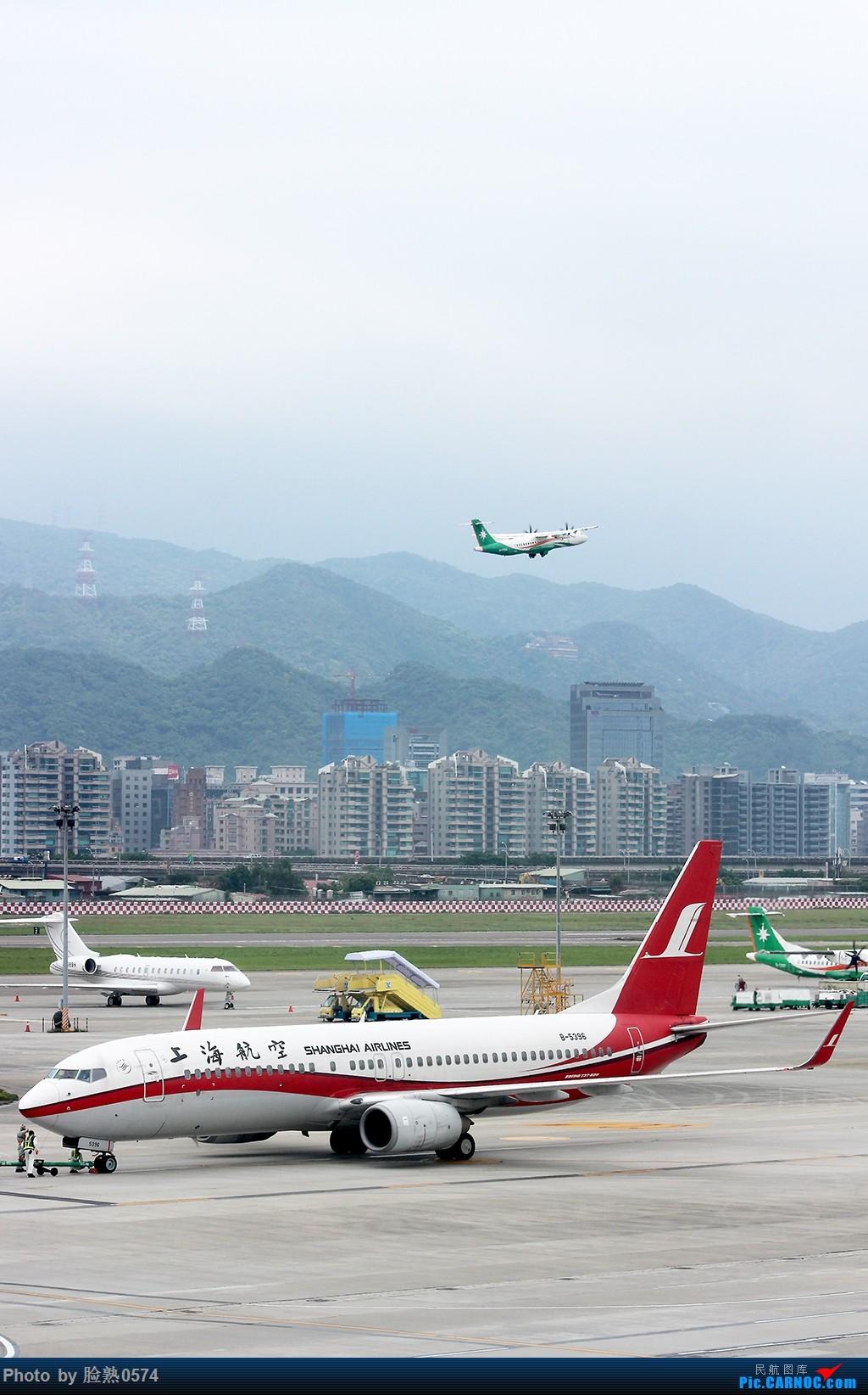 Re:[原创]初到台北松山机场观景台 BOEING 737-800 B-5396 中国台北松山国际机场