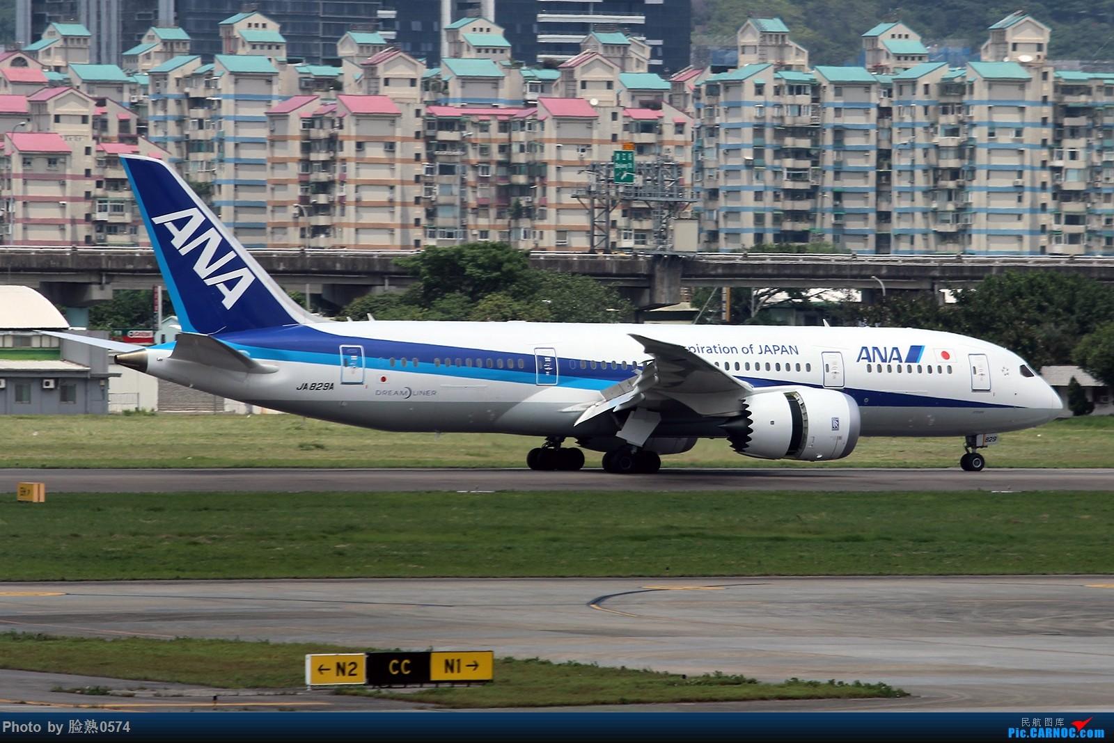 Re:[原创]初到台北松山机场观景台 BOEING 787-8 JA829A 中国台北松山国际机场