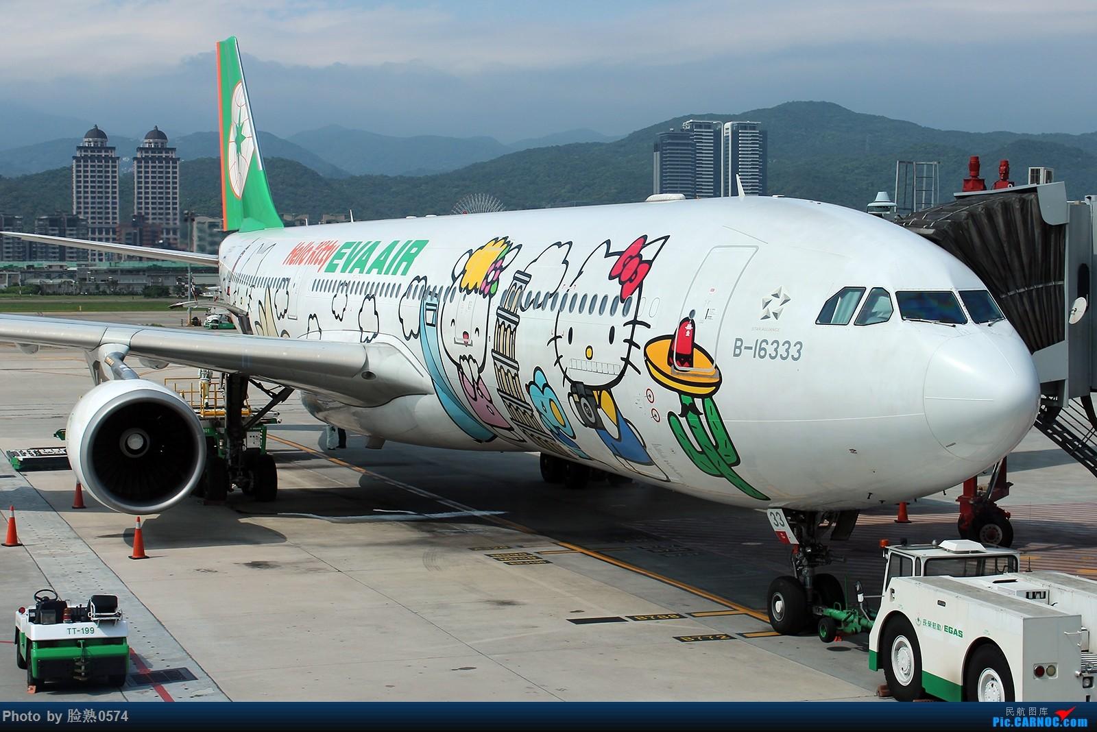 Re:[原创]初到台北松山机场观景台 AIRBUS A330-300 B-16333 中国台北松山国际机场