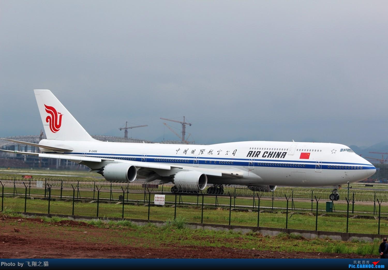 Re:CKG拍机(五一劳做在机场迎接国航747-8首航重庆,中货东航747也来助阵) BOEING 747-800 B-2486 重庆江北国际机场