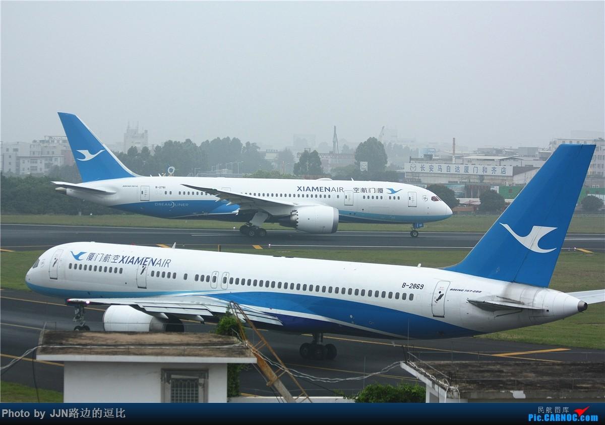 Re:[原创]5.1厦门溜一趟,捞了不少好东西,天气有够烂!(小飞机小飞机) BOEING 757-200 B-2869 中国厦门高崎国际机场