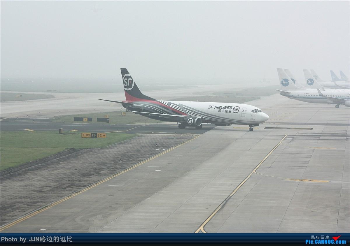 Re:[原创]5.1厦门溜一趟,捞了不少好东西,天气有够烂!(小飞机小飞机) BOEING 737-400 B-2506 中国厦门高崎国际机场