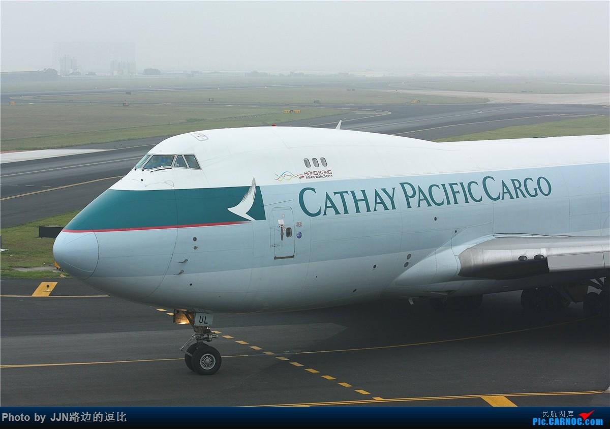 Re:[原创]5.1厦门溜一趟,捞了不少好东西,天气有够烂!(小飞机小飞机) BOEING 747-400 B-HUL 中国厦门高崎国际机场