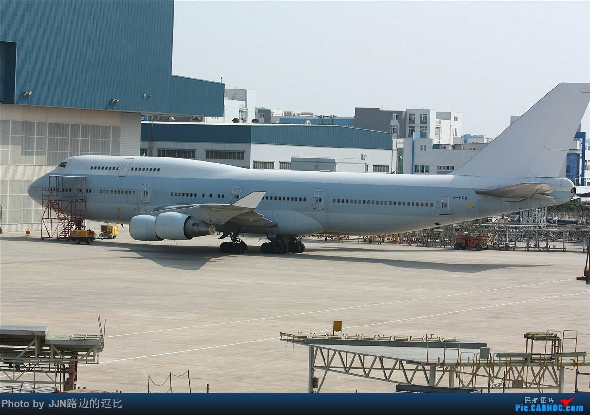 Re:[原创]5.1厦门溜一趟,捞了不少好东西,天气有够烂!(小飞机小飞机) BOEING 747-400 B-HKU 中国厦门高崎国际机场