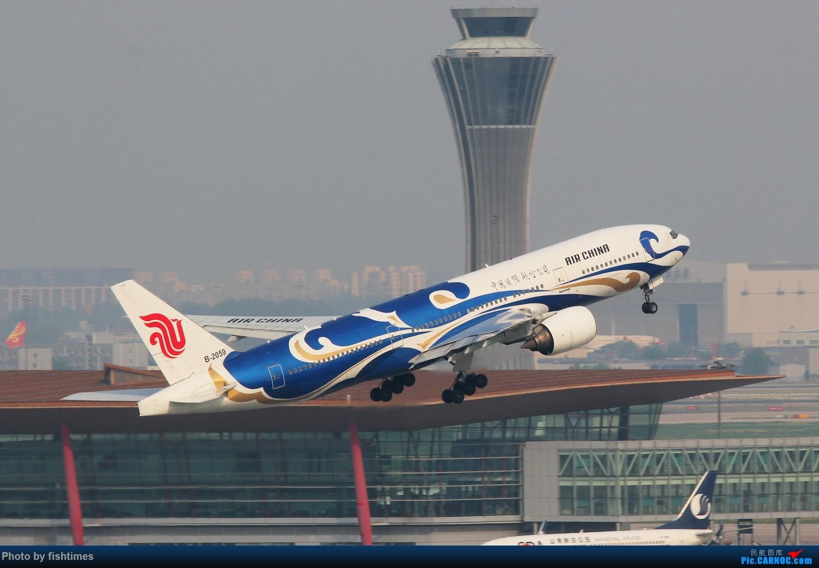Re:[原创]【PEK】【***庆祝五一国际劳动节***】20150502_RWY01一组 BOEING 777-200 B-2059 中国北京首都国际机场