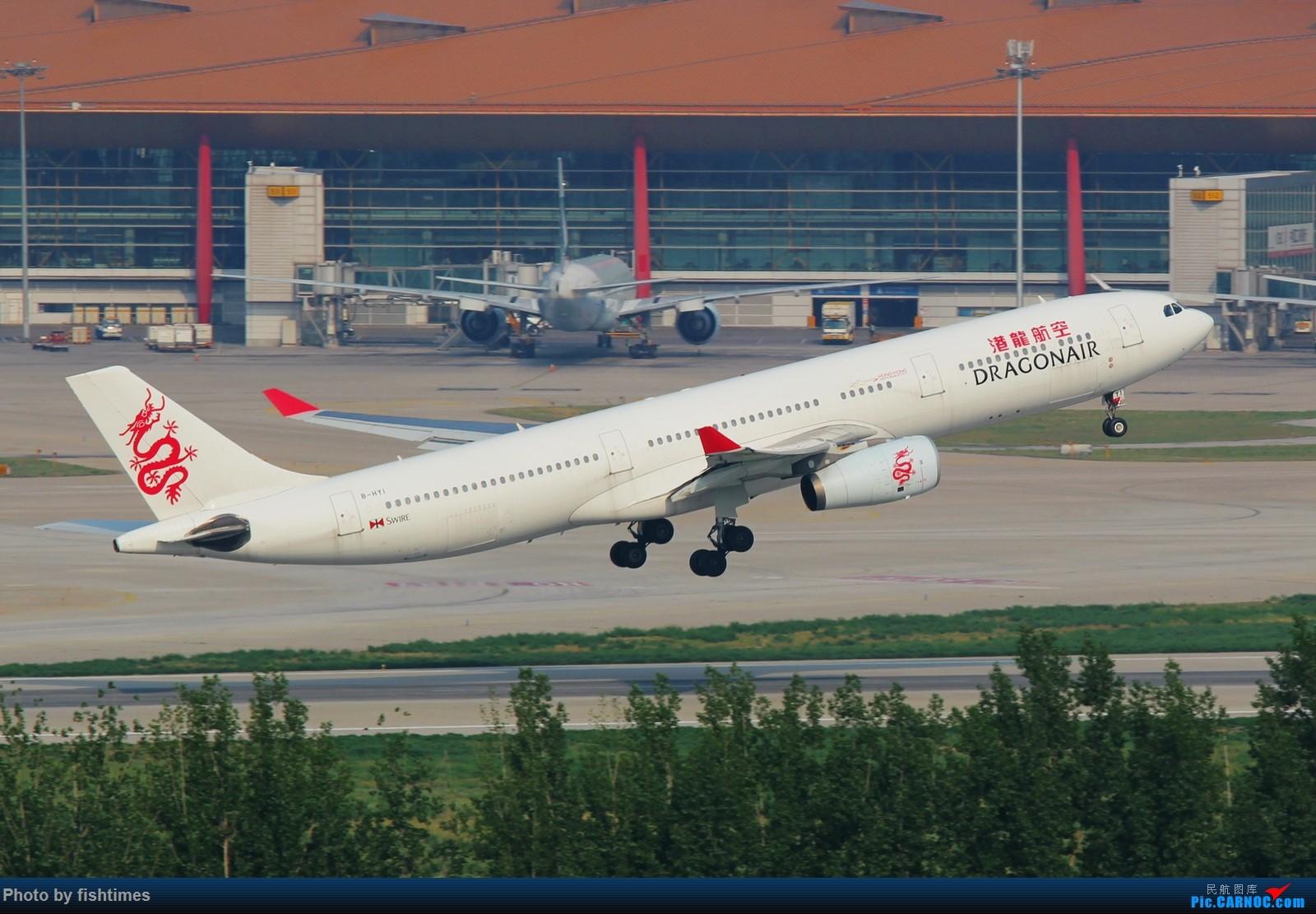 Re:[原创]【PEK】【***庆祝五一国际劳动节***】20150502_RWY01一组 AIRBUS A330-300 B-HYI 中国北京首都国际机场
