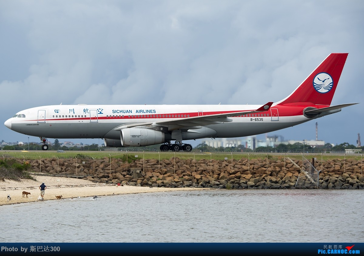Re:[原创]【SYD】尼康70-300 用在D800上,希望前辈指导 AIRBUS A330-200 B-6535 澳大利亚悉尼金斯福德·史密斯机场