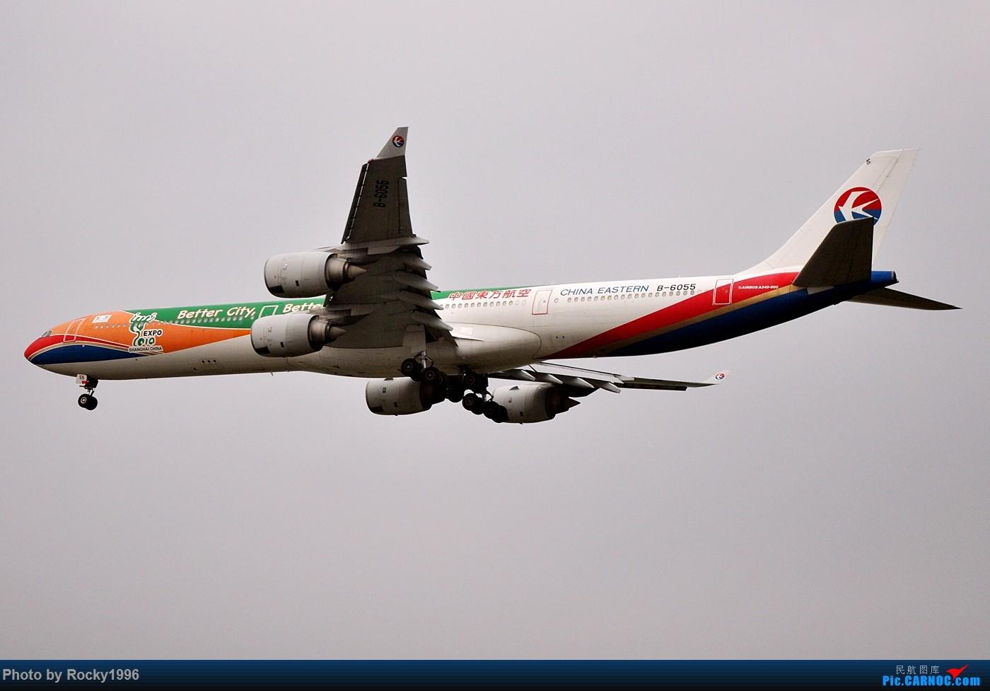 Re:一代传奇,终成历史,东航A340-600 B-6055 浦东机场落地 AIRBUS A340-600 B-6055 中国上海浦东国际机场