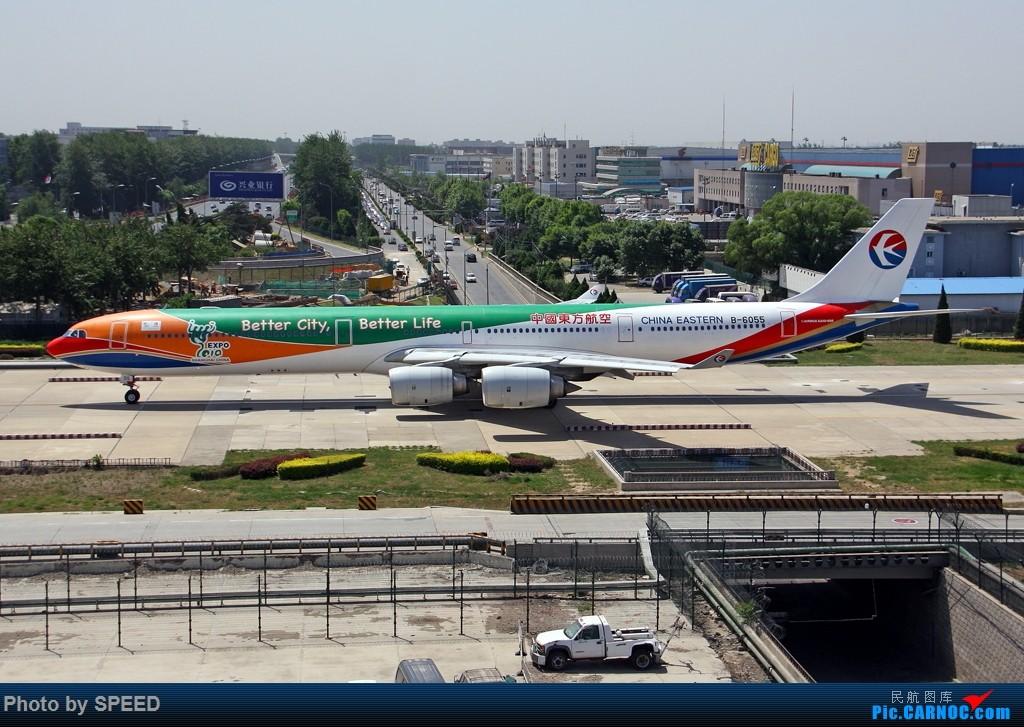 再会了6055 AIRBUS A340-600 B-6055 中国北京首都国际机场