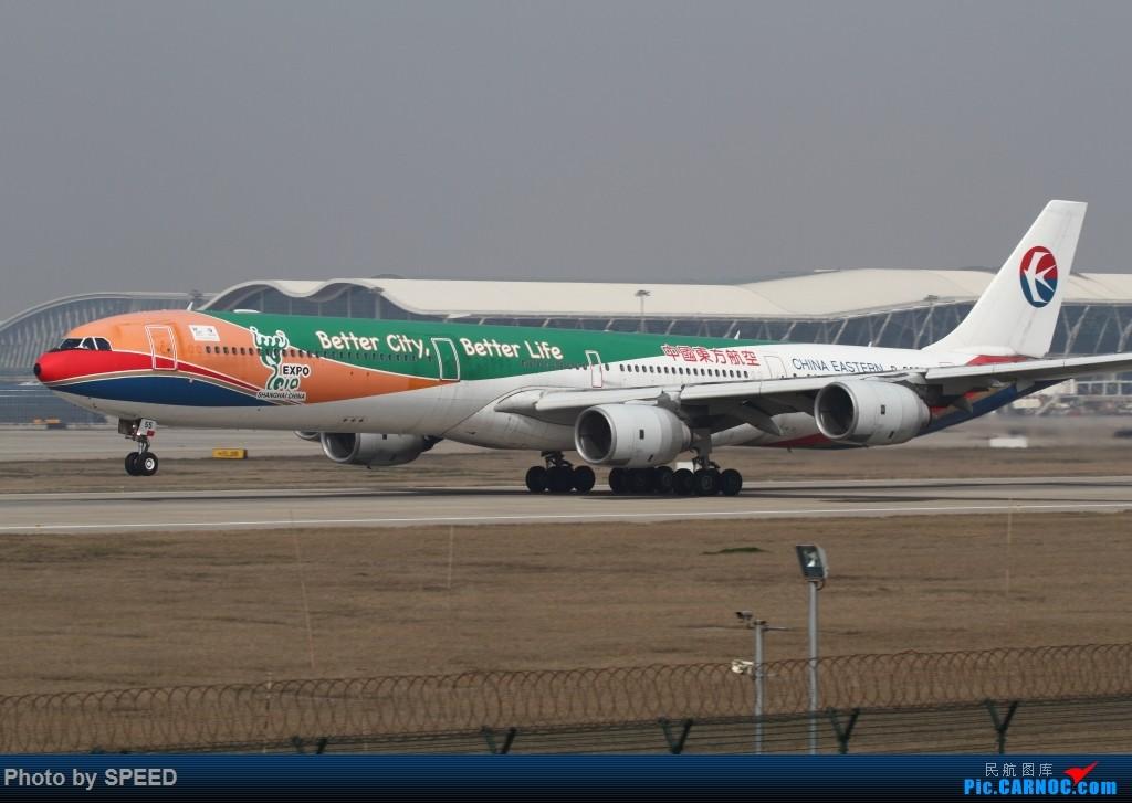 Re:再会了6055 AIRBUS A340-600 B-6055 中国上海浦东国际机场