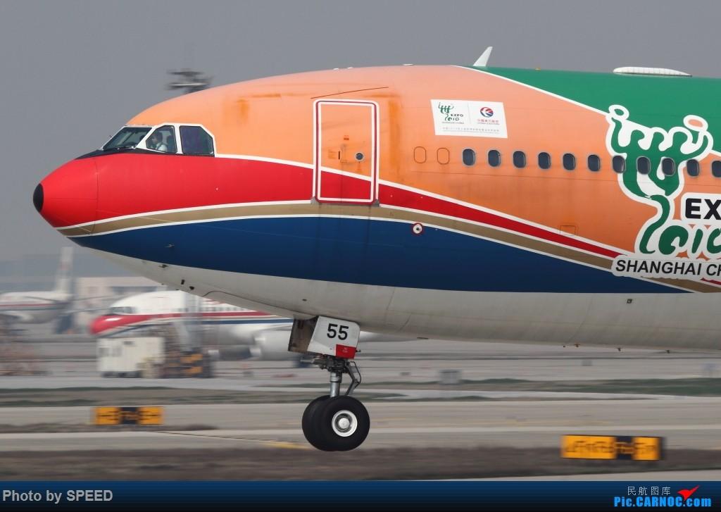 Re:[原创]再会了6055 AIRBUS A340-600 B-6055 中国上海浦东国际机场