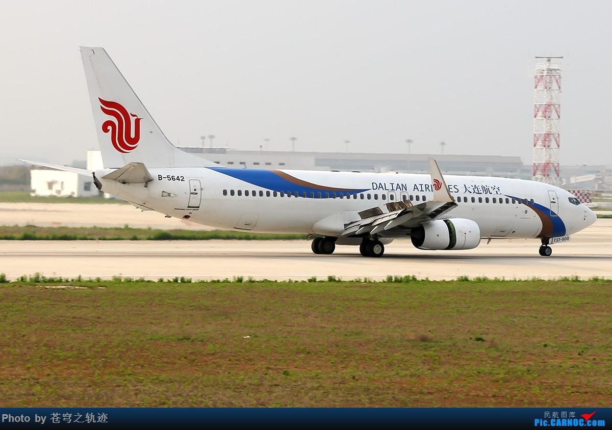 Re:[原创]禄口机场傍晚的几架 BOEING 737-800 B-5642 中国南京禄口国际机场