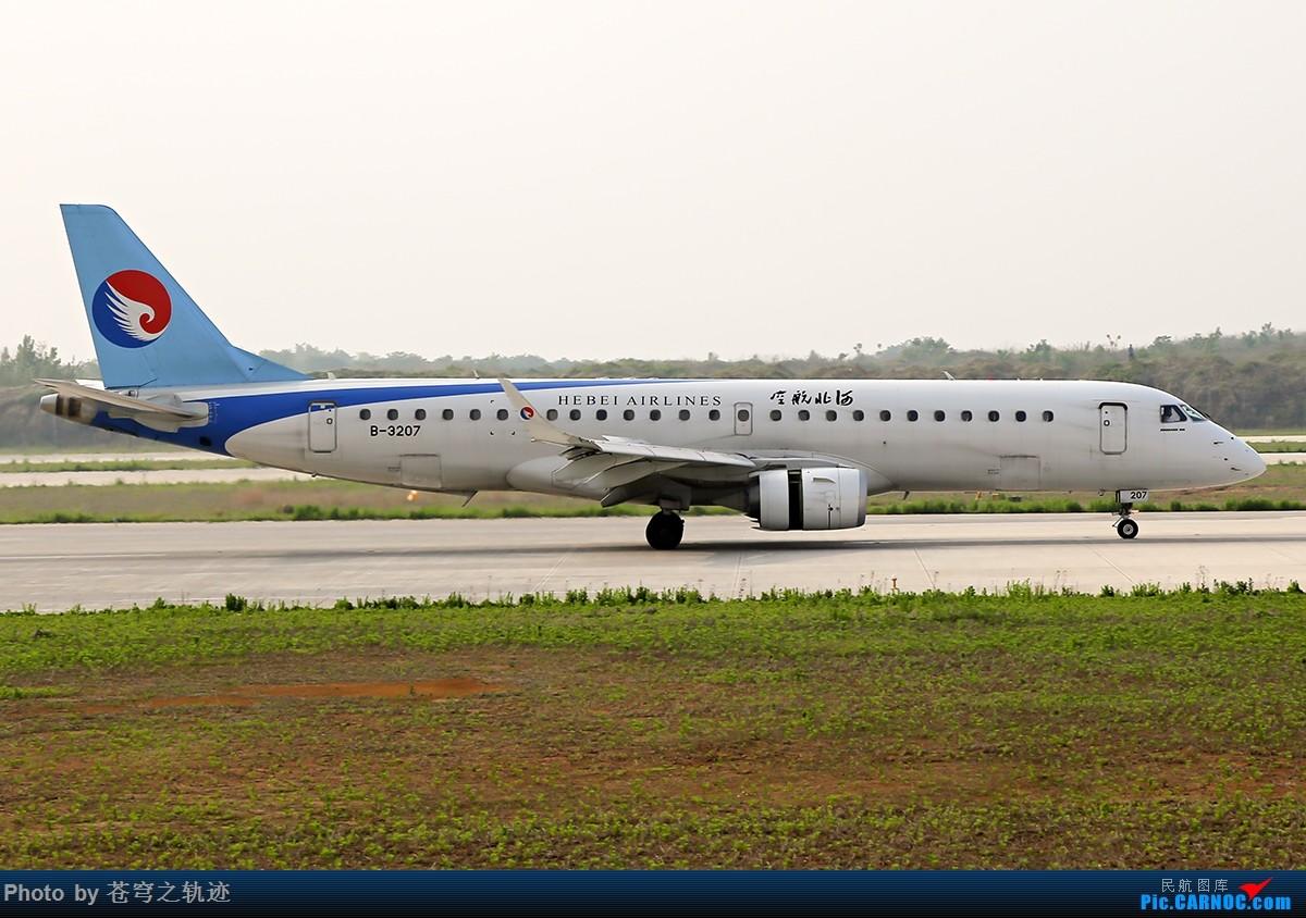 Re:[原创]禄口机场傍晚的几架 EMBRAER E-190 B-3207 中国南京禄口国际机场