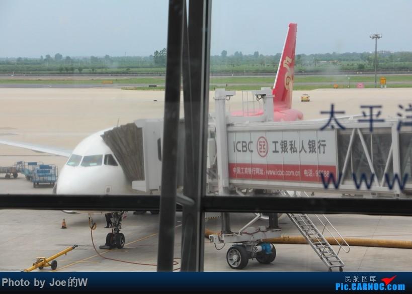 Re:[原创]五一西安拼人品 只为看到一个人 回程XIY-LHW 再赞深航 AIRBUS A320-200 B-6377 中国西安咸阳国际机场