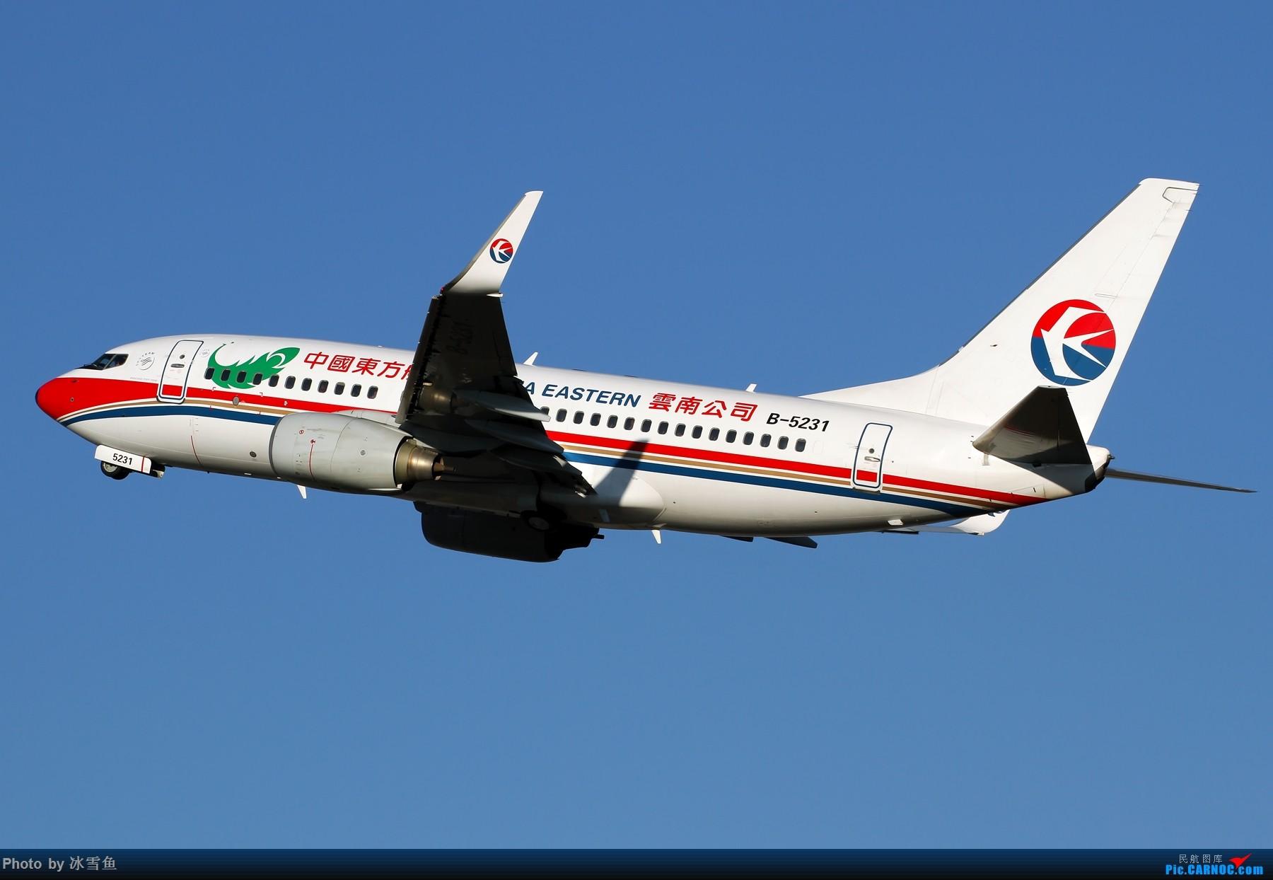 """Re:[原创]【BLDDQ-昆明飞友会】""""五四"""",来看看早上8、9点钟的光线,世界终究是你们的! BOEING 737-700 B-5231 中国昆明长水国际机场"""