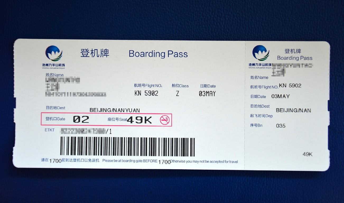 Re:[原创]九华山机场原创首发//手机落在出租车上了//机场大巴上狗咬狗打架
