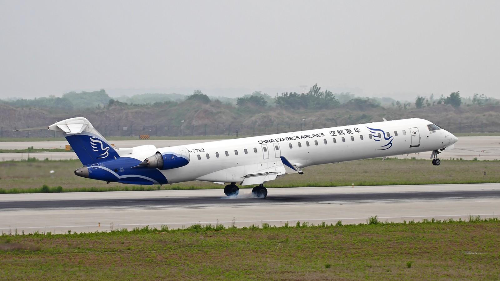 五一劳动节假期最后一天劳动一下 BOMBARDIER CRJ900NG B-7762 中国南京禄口国际机场