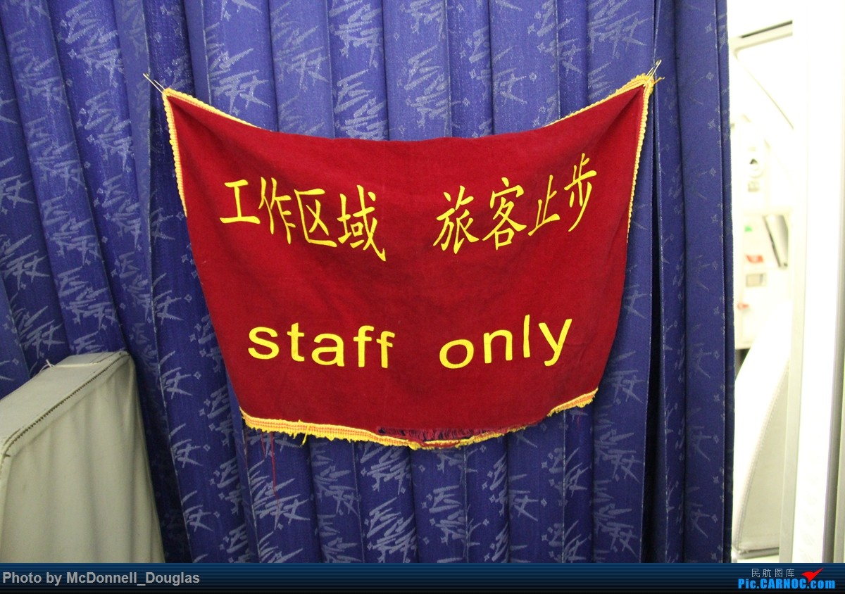 Re:【上海飞友会】和上次一样的目的,仍然为了航段,不过比上次有意思的多啦 ZSPD-ZSNJ byCES2882 小飞机有奖必回 AIRBUS A320-214 B-6757 中国上海浦东国际机场