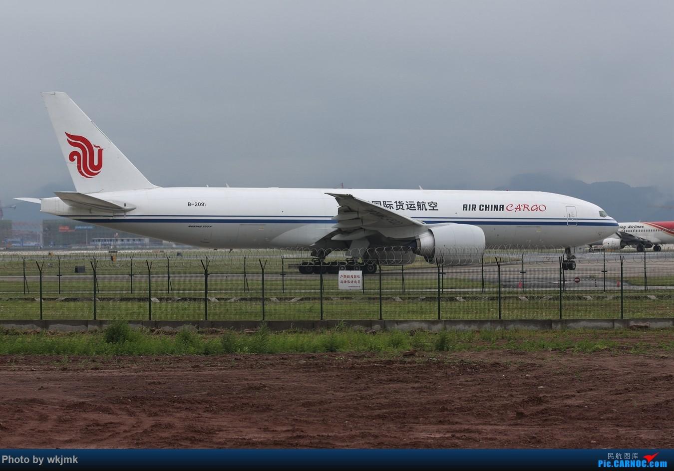 Re:[原创]CKG拍机(五一劳做在机场迎接国航747-8首航重庆,中货东航747也来助阵) BOEING 777-200 B-2091 中国重庆江北国际机场