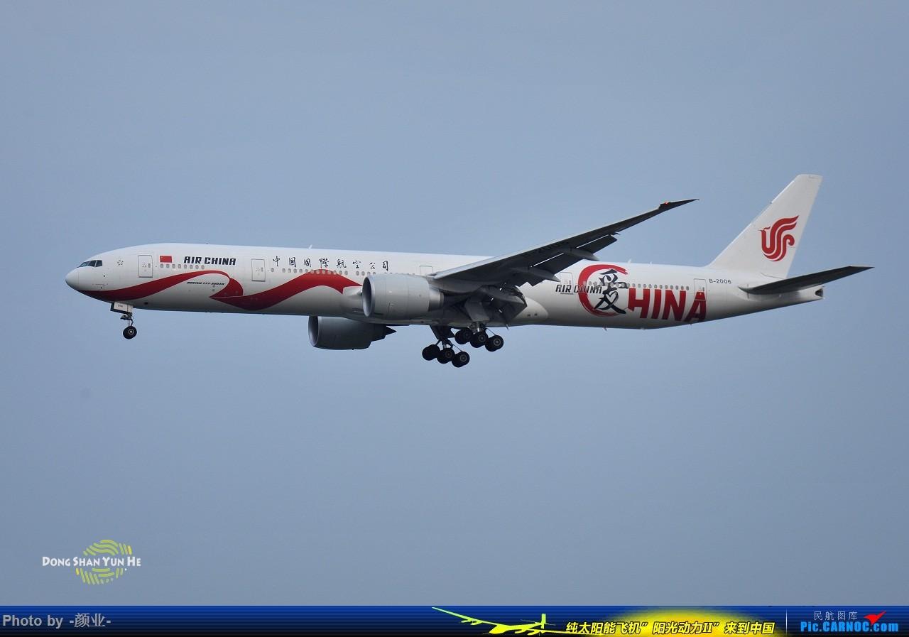 Re:[原创]ZGGG(广州CAN)的波音777系列-继续更新 BOEING 777-300ER B-2006 中国广州白云国际机场