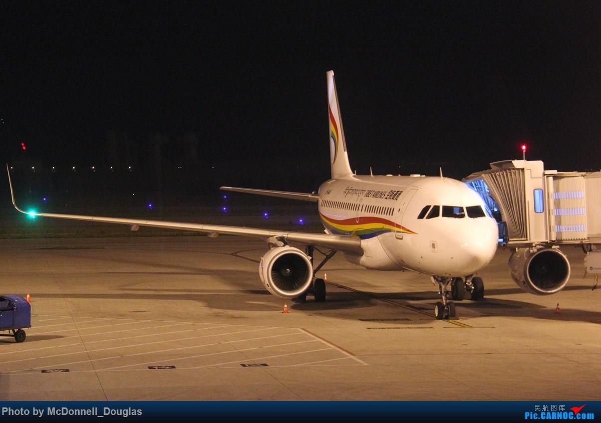 Re:[原创]【上海飞友会】和上次一样的目的,仍然为了航段,不过比上次有意思的多啦 ZSPD-ZSNJ byCES2882 小飞机有奖必回 AIRBUS A319-115 B-6441 中国南京禄口国际机场