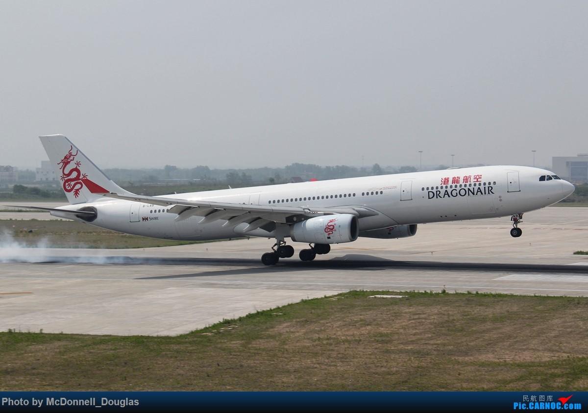 Re:[原创]【上海飞友会】2015.05.01劳动节拍机计划打MD-90偶遇MD-83和三架小190~ AIRBUS A330-343 B-LAB 中国南京禄口国际机场