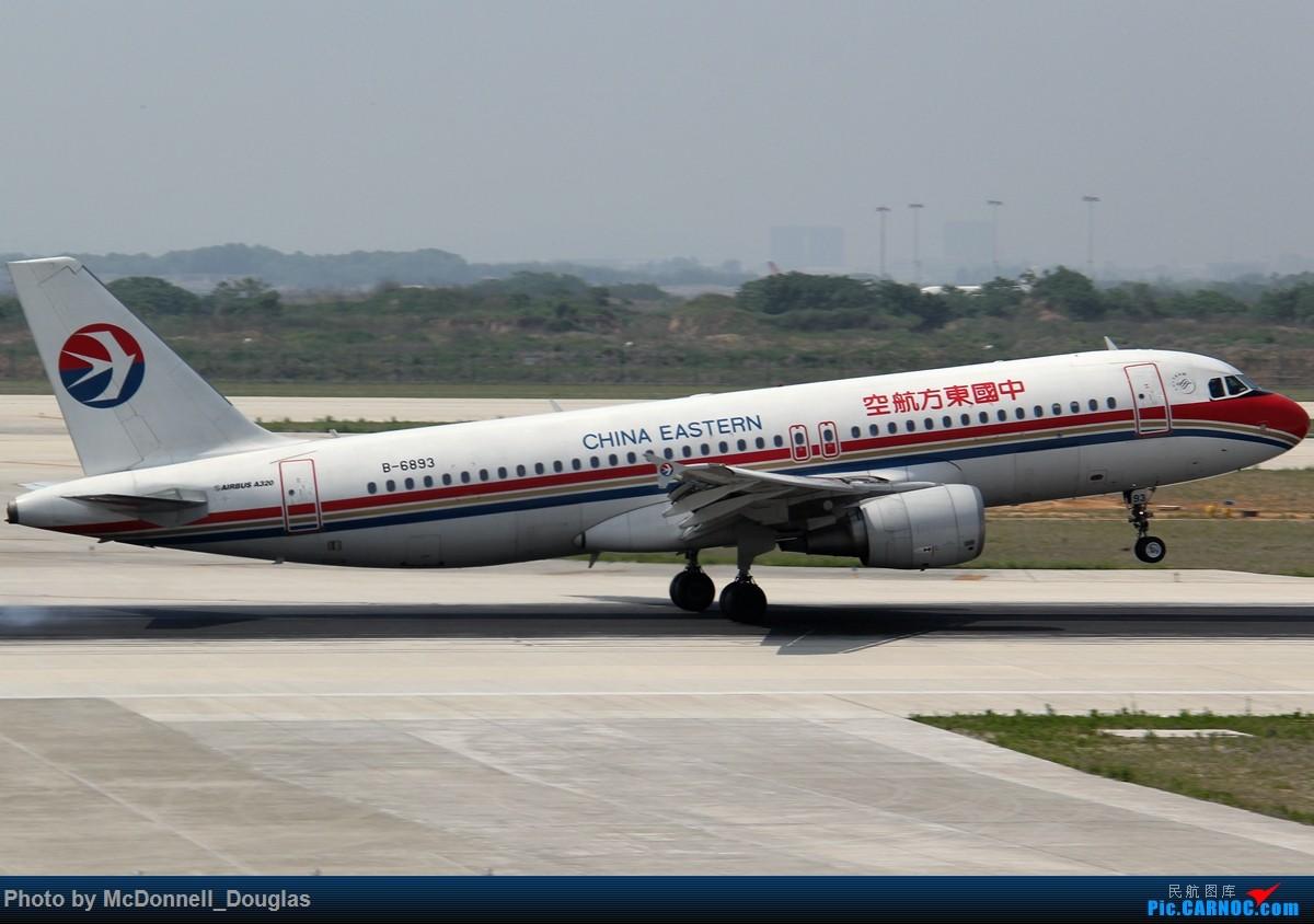 Re:[原创]【上海飞友会】2015.05.01劳动节拍机计划打MD-90偶遇MD-83和三架小190~ AIRBUS A320-214 B-6893 中国南京禄口国际机场