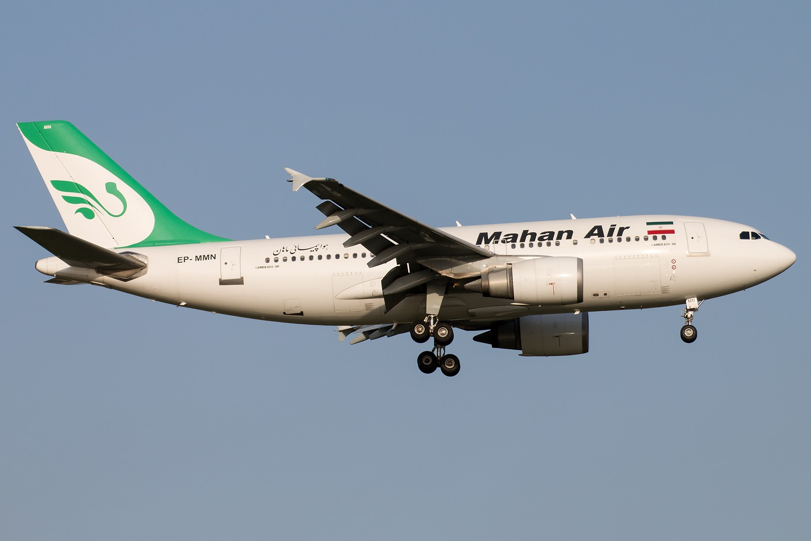 Re:[原创]晨练的季节到了 1600*1067 [8pics] AIRBUS A310-304 EP-MMN 中国北京首都国际机场