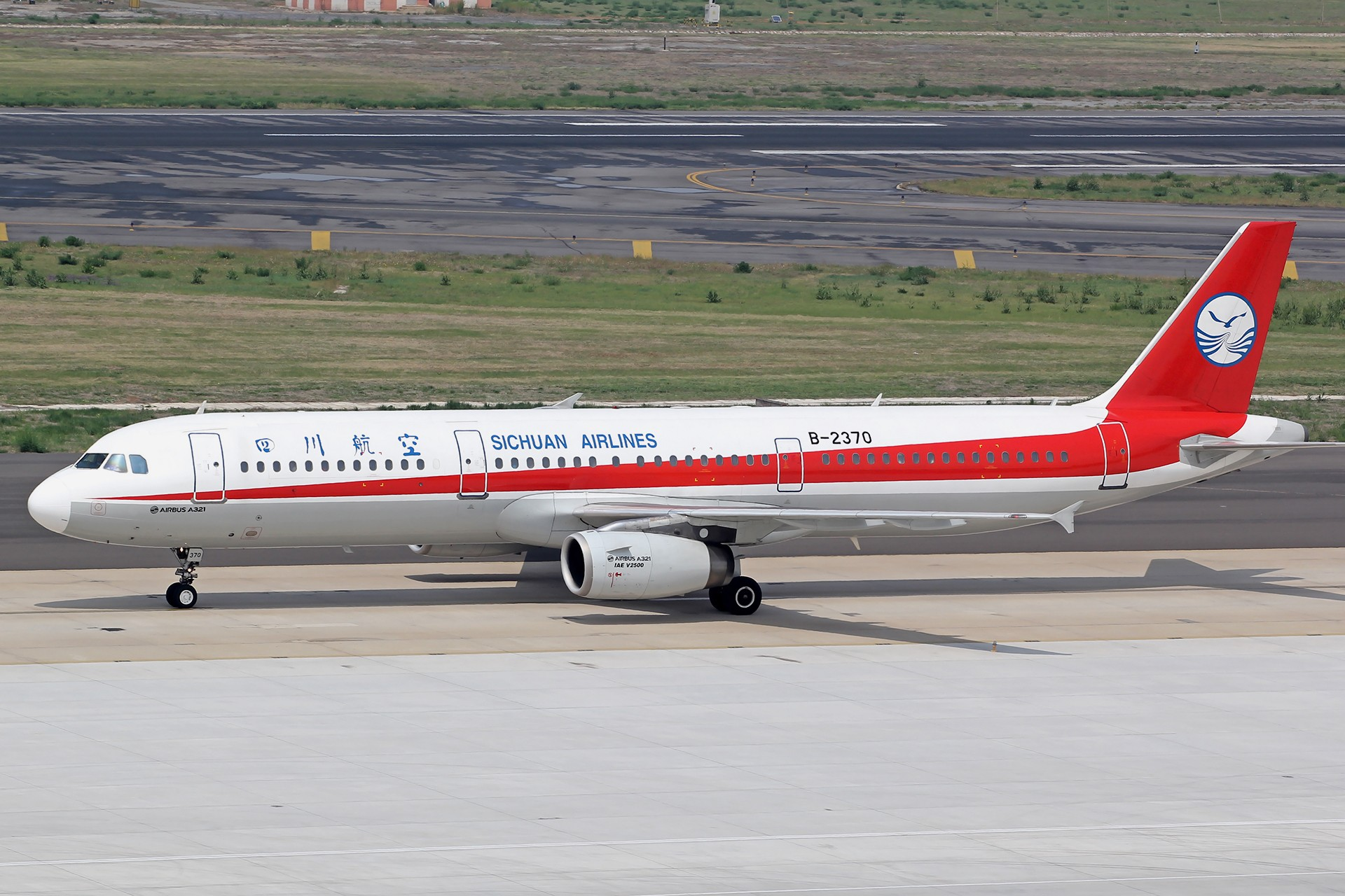 Re:[原创][DLC]雨过天晴,春意盎然…….. AIRBUS A321-200 B-2370 中国大连周水子国际机场