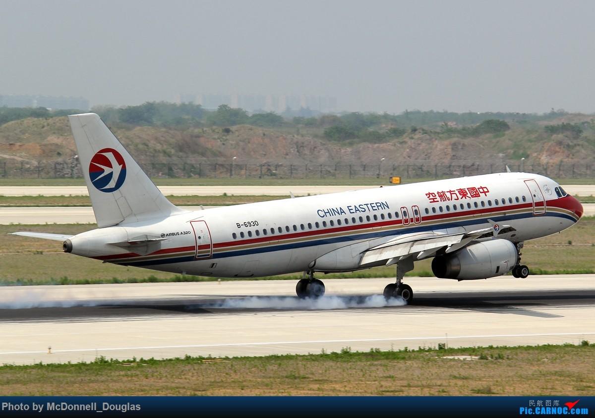 Re:[原创]【上海飞友会】2015.05.01劳动节拍机计划打MD-90偶遇MD-83和三架小190~ AIRBUS A320-232 B-6930 中国南京禄口国际机场