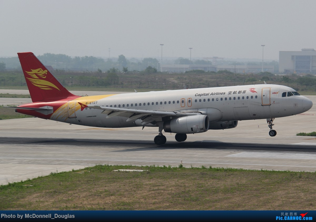 Re:[原创]【上海飞友会】2015.05.01劳动节拍机计划打MD-90偶遇MD-83和三架小190~ AIRBUS A320-232 B-6727 中国南京禄口国际机场