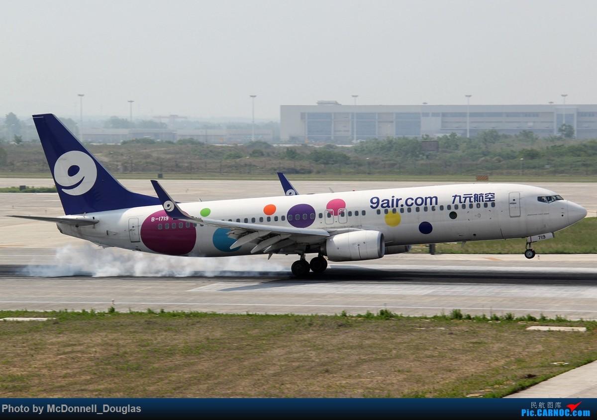 Re:[原创]【上海飞友会】2015.05.01劳动节拍机计划打MD-90偶遇MD-83和三架小190~ BOEING 737-8GP B-1719 中国南京禄口国际机场