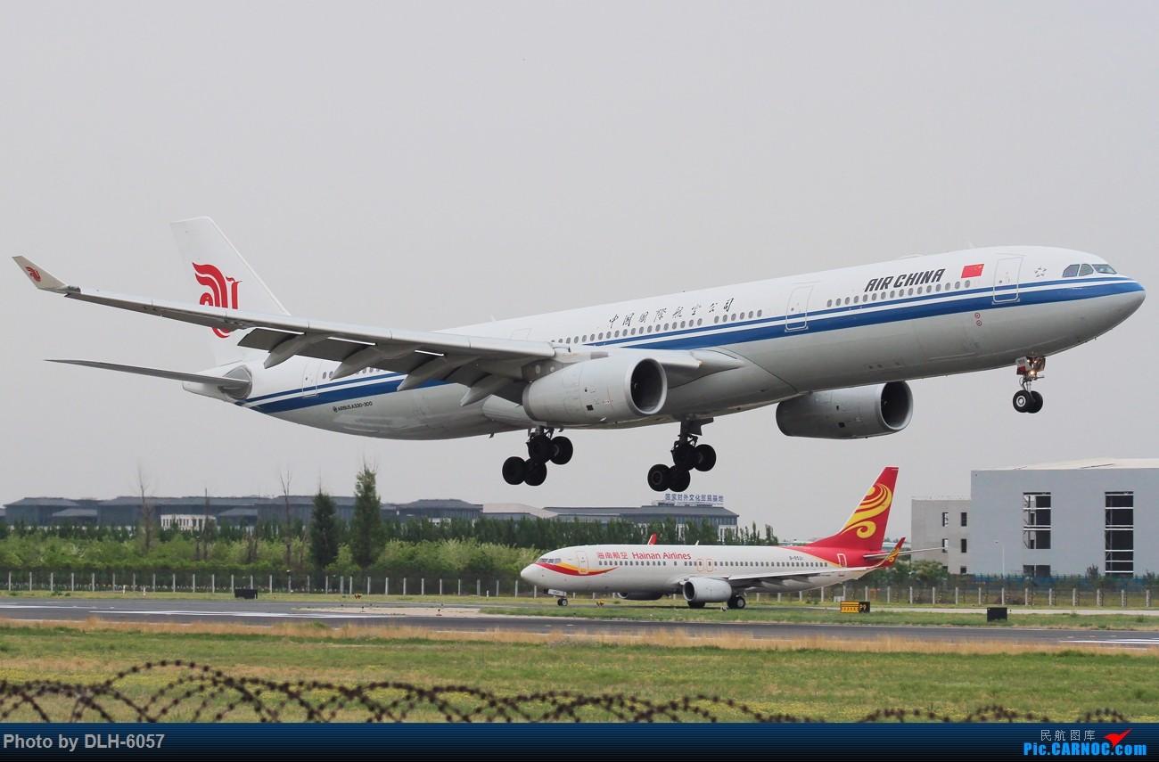 Re:终于有时间拍机了,转战PEK的收获---第一次拍到蓝鲸B-18210,滑行中的大韩彩绘744,荷航744,以及国航B-2032大星星。。。 AIRBUS A330-300 B-5958 中国北京首都国际机场