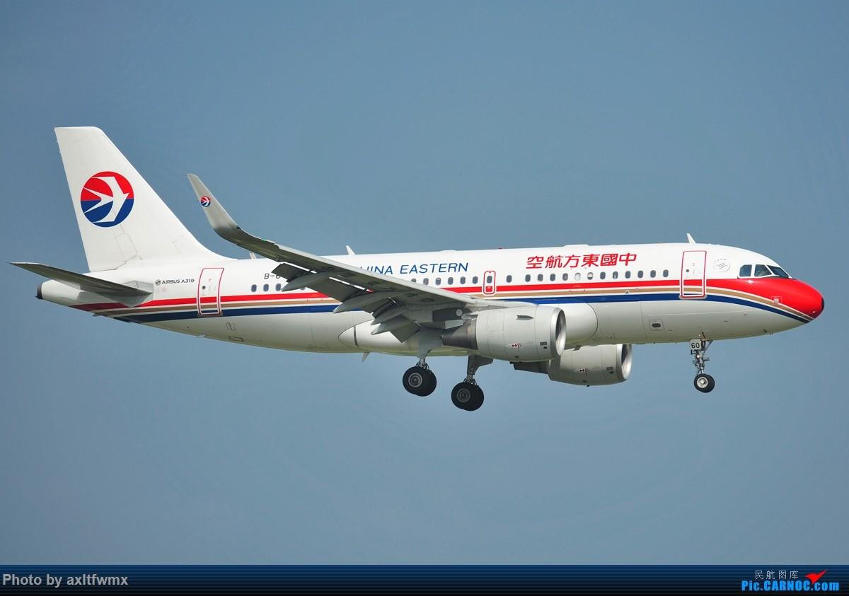 [原创]找回那曾经的热情,时隔两年,再次拍机 AIRBUS A319-100 B-6460 中国武汉天河国际机场