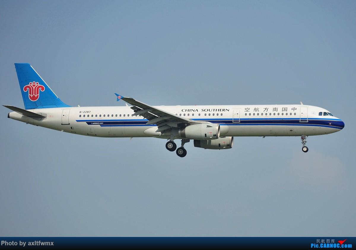 Re:[原创]找回那曾经的热情,时隔两年,再次拍机 AIRBUS A321-200 B-2287 中国武汉天河国际机场