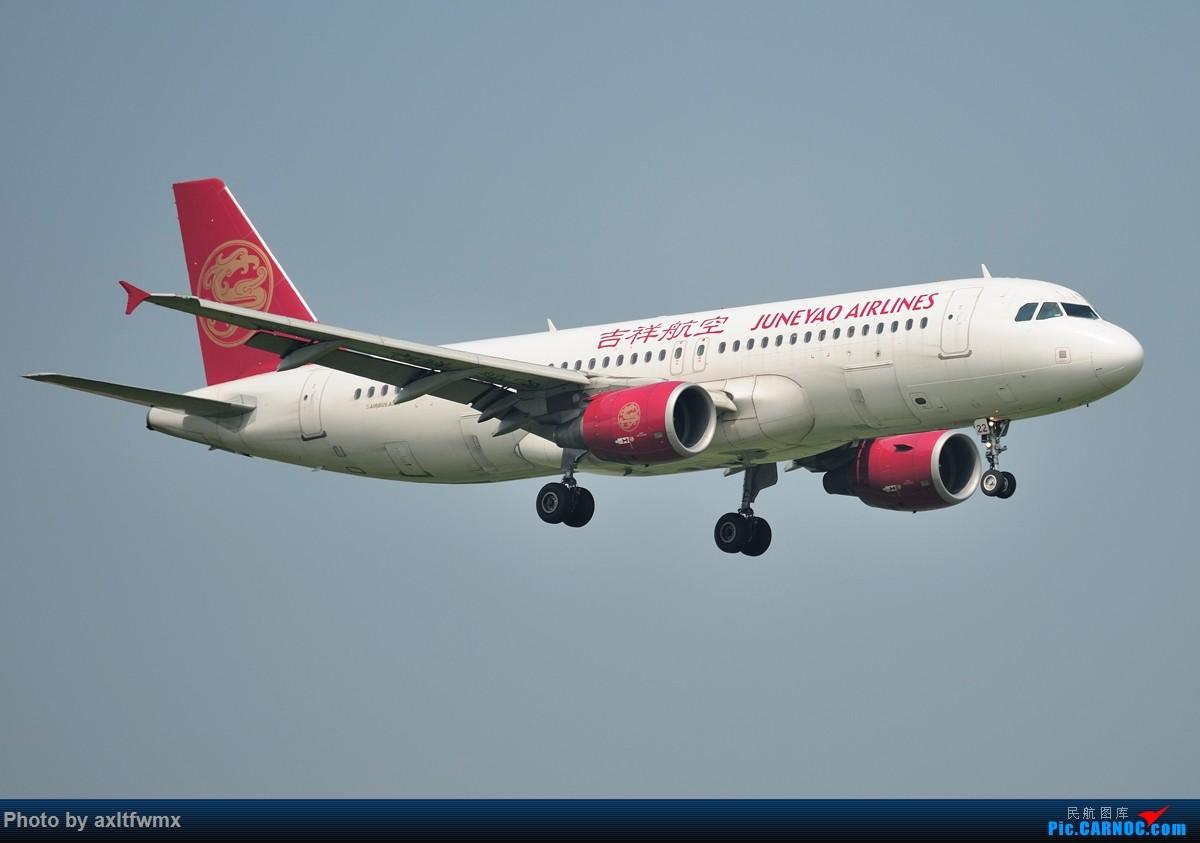 Re:[原创]找回那曾经的热情,时隔两年,再次拍机 AIRBUS A320-200 B-6922 中国武汉天河国际机场