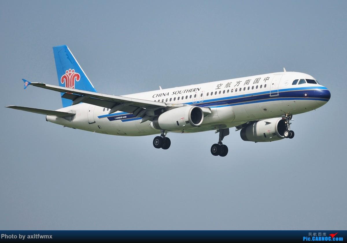 Re:[原创]找回那曾经的热情,时隔两年,再次拍机 AIRBUS A320-200 B-2369 中国武汉天河国际机场