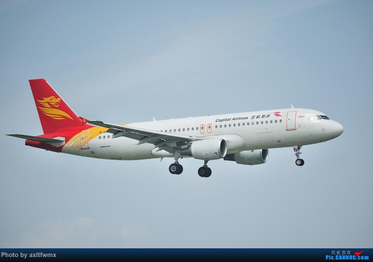 Re:找回那曾经的热情,时隔两年,再次拍机 AIRBUS A320-200 B-6867 中国武汉天河机场