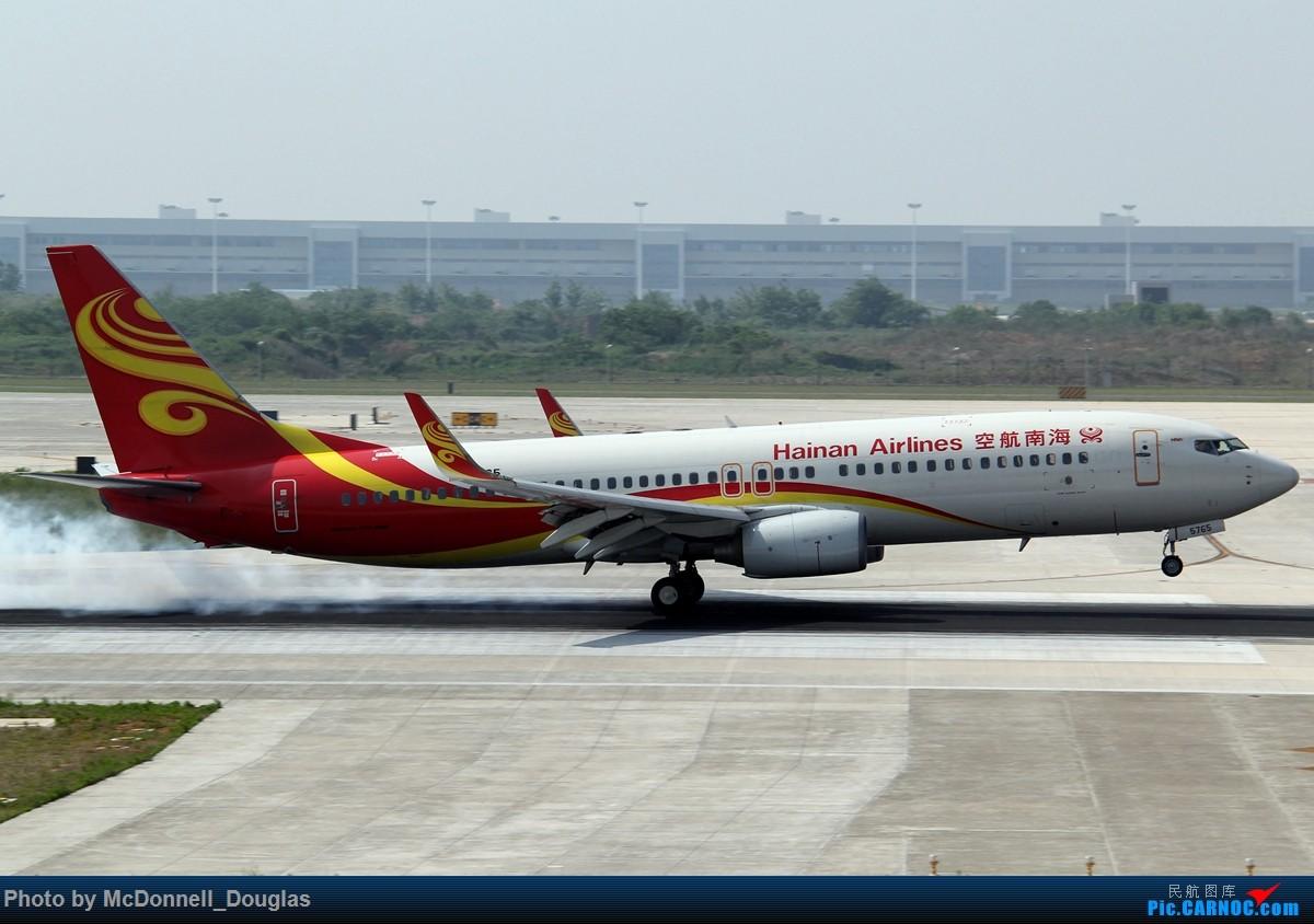 Re:[原创]【上海飞友会】2015.05.01劳动节拍机计划打MD-90偶遇MD-83和三架小190~ BOEING 737-84P B-5765 中国南京禄口国际机场