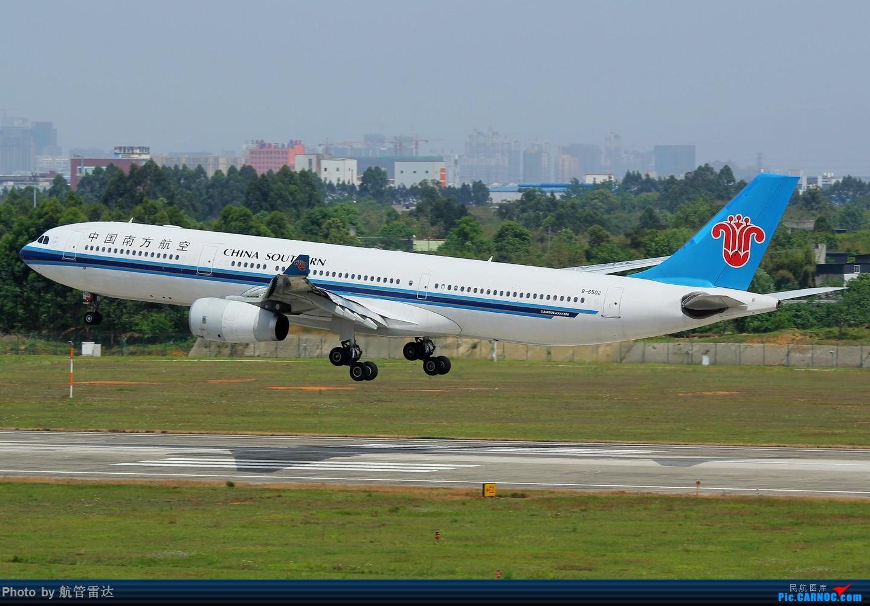 爆愹il�b�9�_re:五一小长假交作业(遇支援尼泊尔的空军il-76) airbus a330-300 b