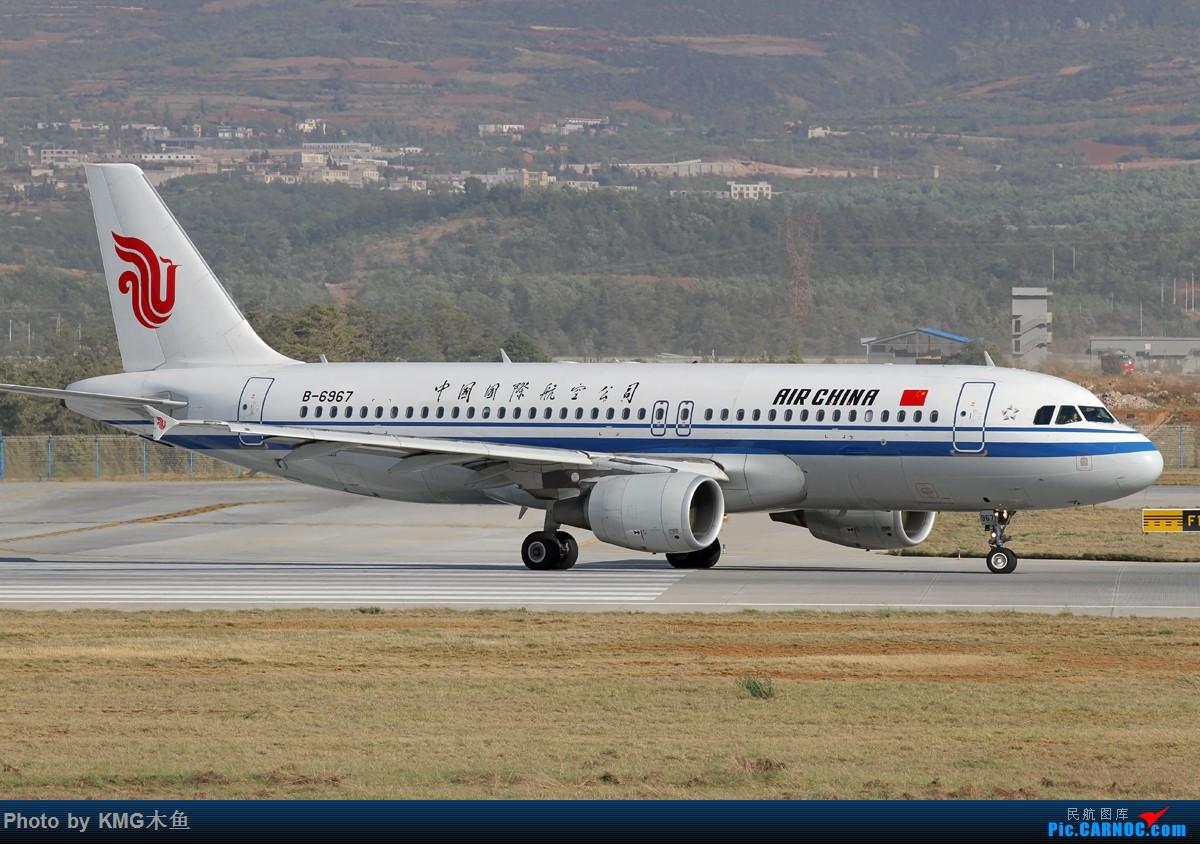 Re:[原创]【KMG】【昆明长水国际机场】昨天西跑头拍了几组降落,无奈被黄土飞扬的环境给吓跑了 AIRBUS A320-200 B-6967 中国昆明长水国际机场