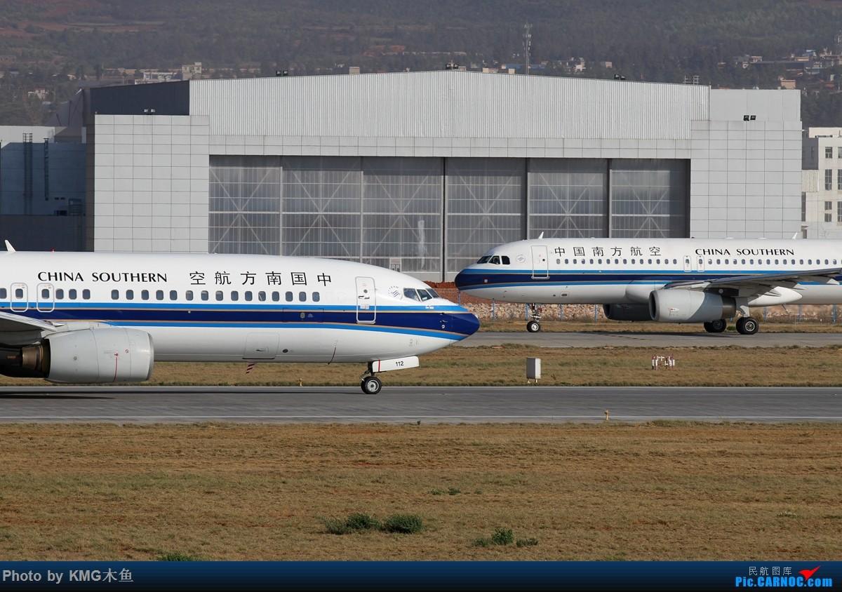 Re:[原创]【KMG】【昆明长水国际机场】昨天西跑头拍了几组降落,无奈被黄土飞扬的环境给吓跑了 BOEING 737-800 B-5112 中国昆明长水国际机场