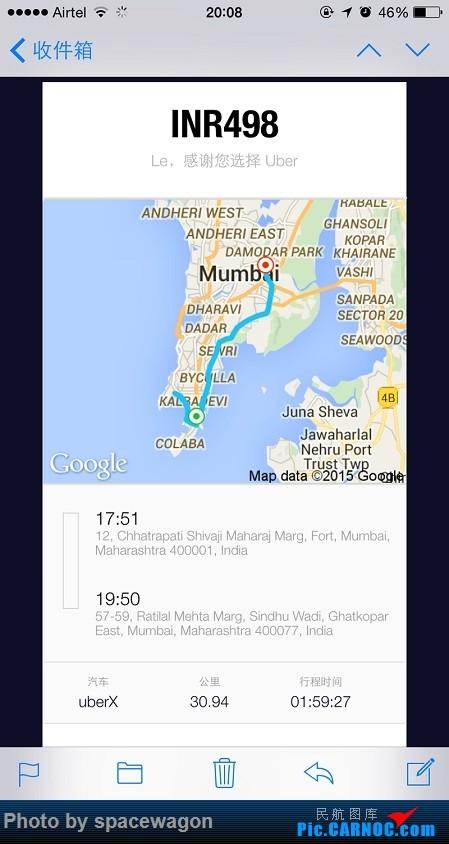 Re:[原创]{瓦罐出品}十天南印度果阿孟买婚礼之旅九种交通工具全纪录