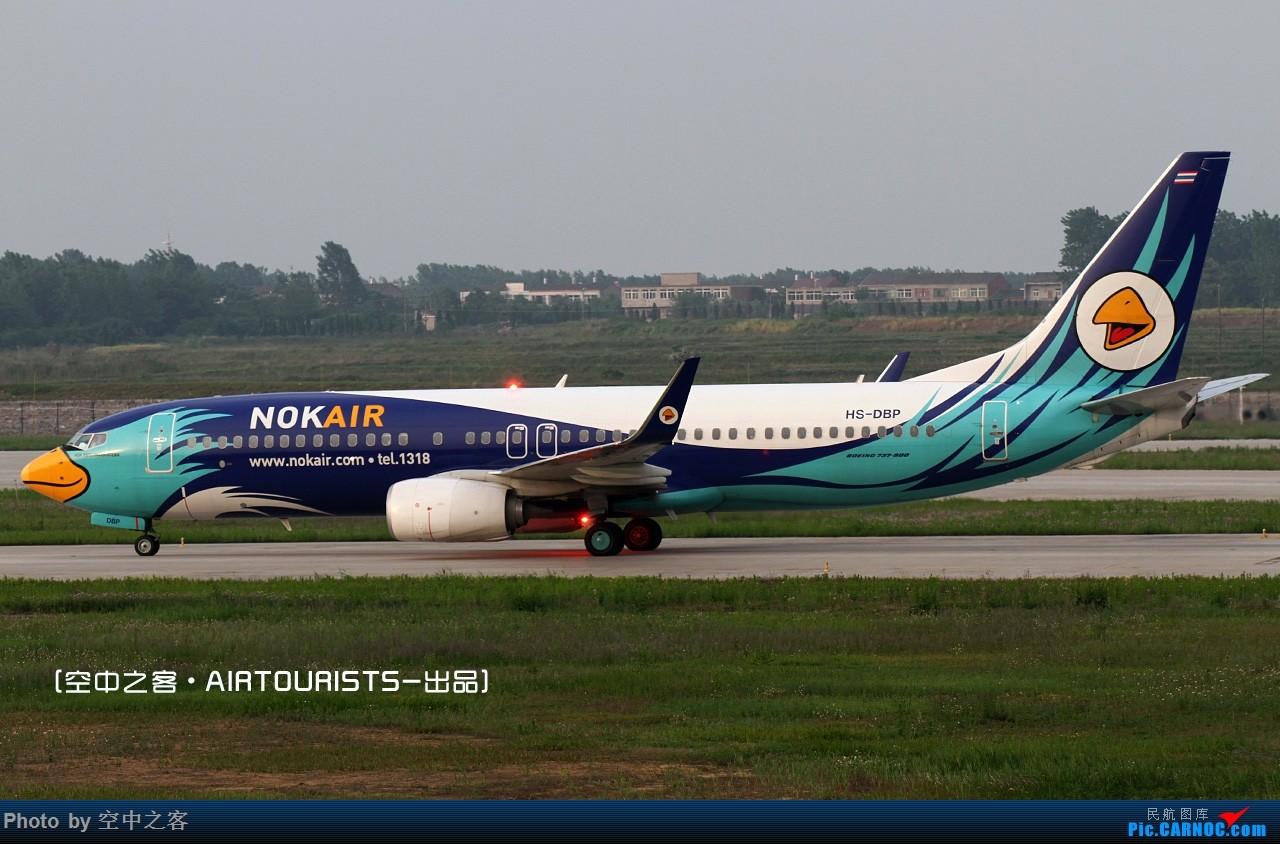 Re:[原创][空中之客]星期天去新桥-几只新东西-解决有无 BOEING 737-800 HS-DBP 合肥新桥国际机场