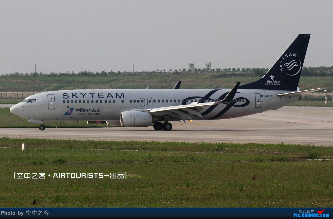 Re:[原创][空中之客]星期天去新桥-几只新东西-解决有无 BOEING 737-800 B-5469 合肥新桥国际机场