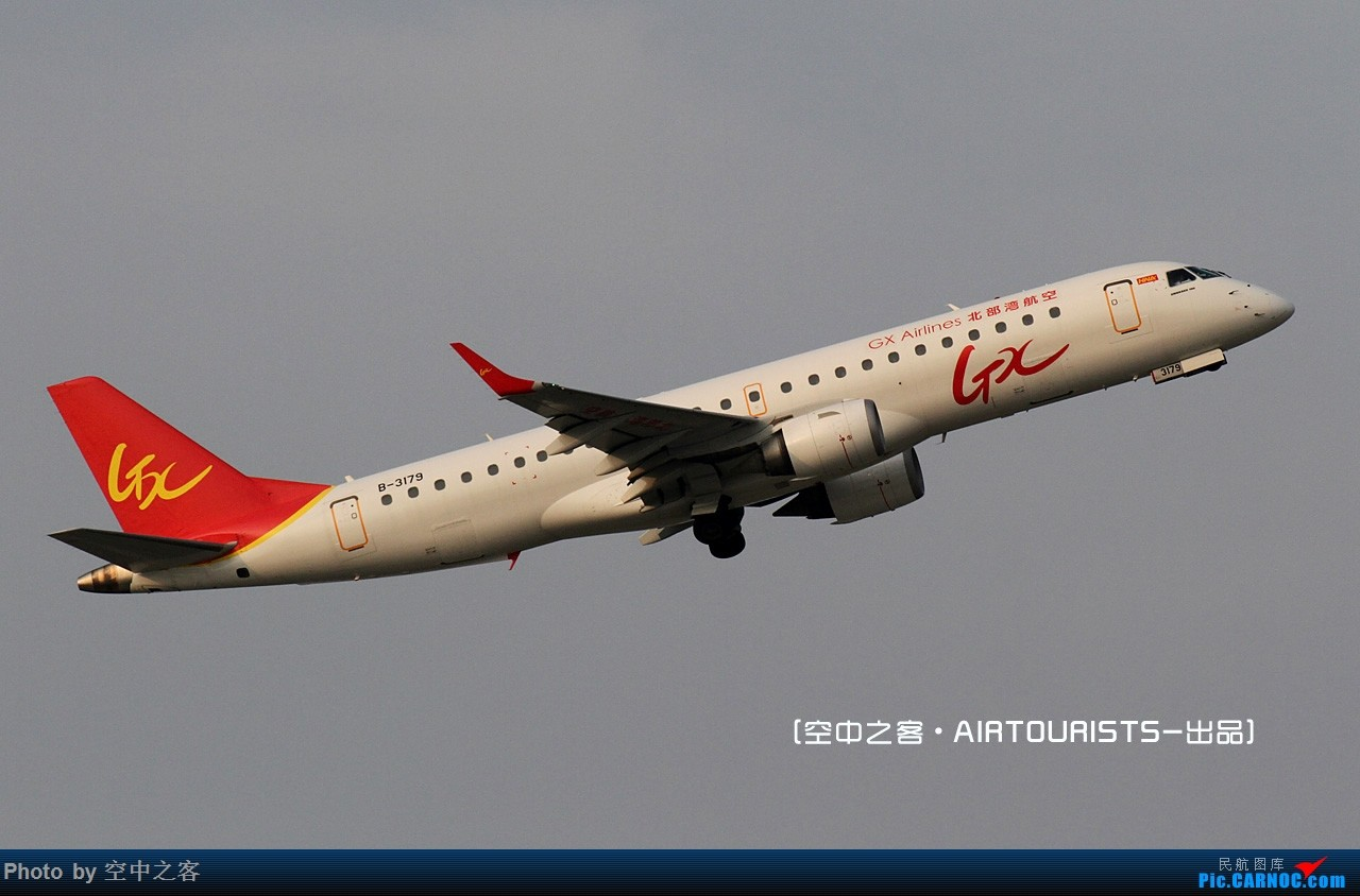 Re:[原创][空中之客]星期天去新桥-几只新东西-解决有无 EMBRAER E-190 B-3179 合肥新桥国际机场